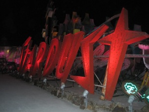 The famous Stardust sign on display at the Neon Museum. Its so large, it's almost impossible to get the sign in one photo.